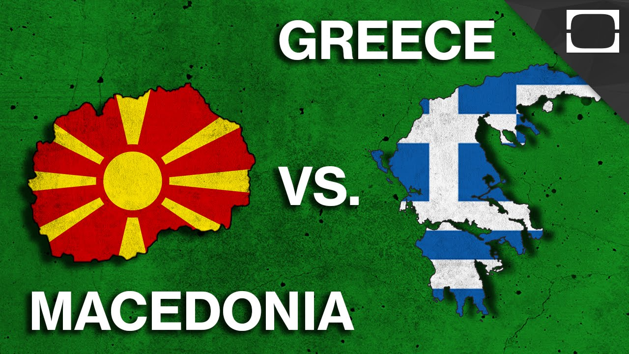 yunanistan makedonya 1