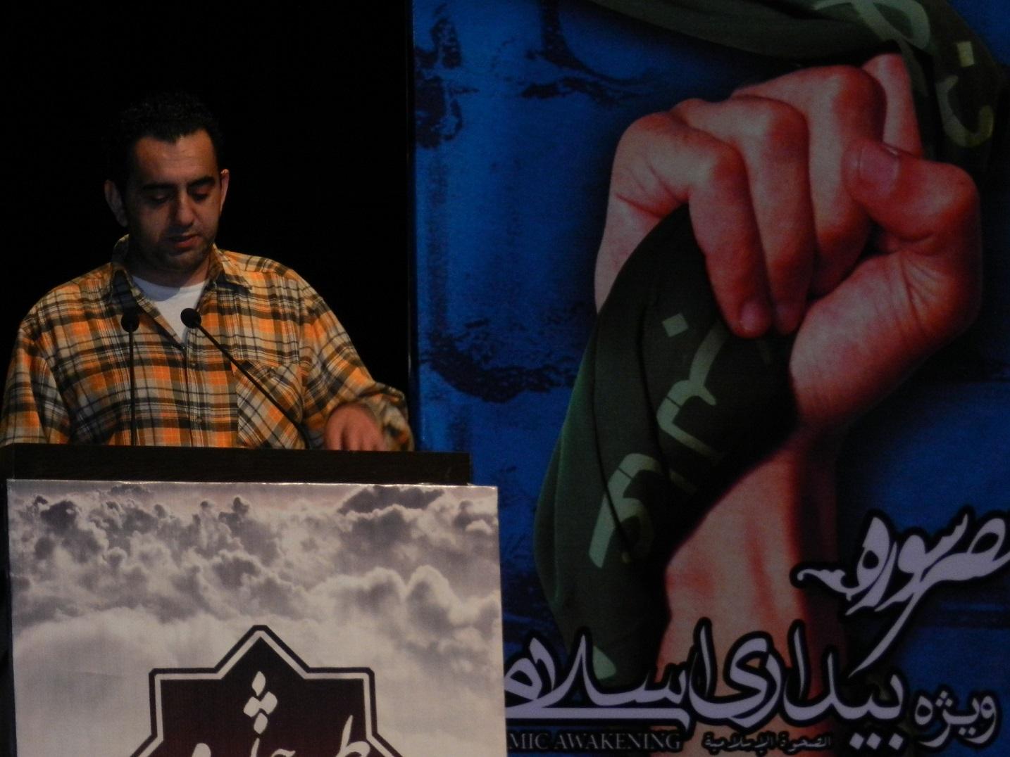 tahran konferası