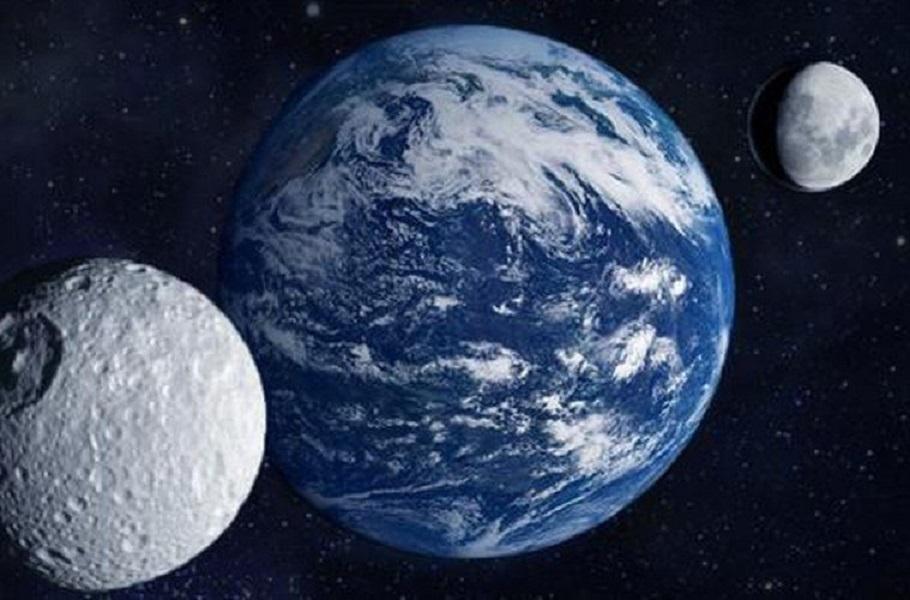 Dünya'nın 2. Ay'ı Var; Biliyor muydunuz?
