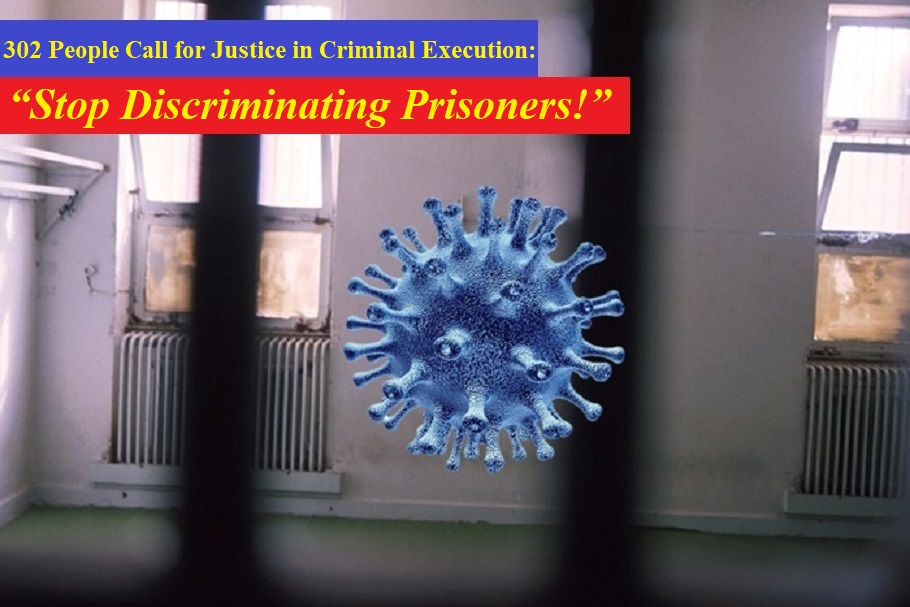 "302 People Call for Justice in Criminal Execution: ""Stop Discriminating Prisoners!"""