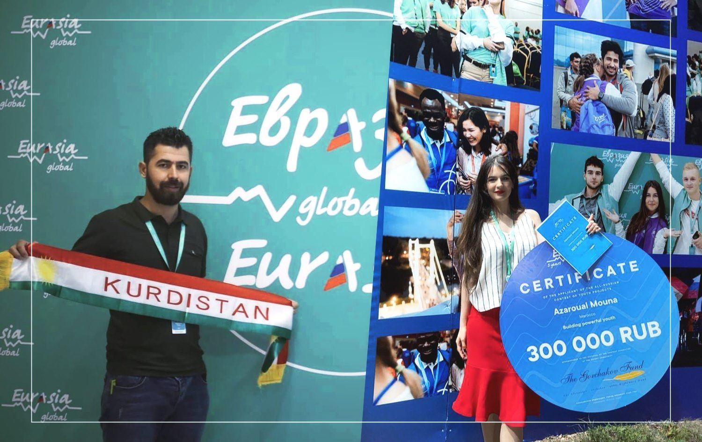 Duhoklu Kürt Genci, Avrasya Gençlik Eğitim Forumu'nda Birinci Oldu